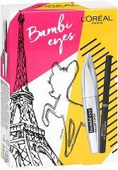 Подаръчен комплект - L'Oreal Bambi Eyes - Спирала и очна линия -