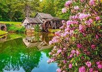Воденица край езерцето -