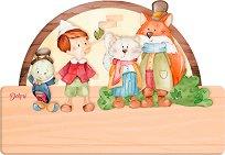 Пинокио - Табела за детска стая в комплект със стикери -