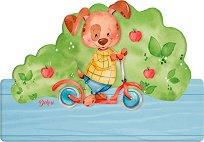 Табела за детска стая - Кученце със скутер - Комплект със стикери -