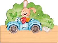 Табела за детска стая - Зайче в автомобил - Комплект със стикери -