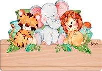 Табела за детска стая - Приятели от Джунглата - Комплект със стикери -