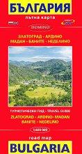 Златоград, Ардино, Мадан, Баните, Неделино: Пътна карта и туристически гид : Zlatograd, Ardino, Madan, Banite, Nedelino: Road Map and Travel Guide - 1:620 000 -