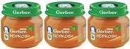 """Nestle Gerber - Пюре от моркови - Бурканчета от 80 g от серията """"Моето първо"""" 2 + 1 подарък -"""
