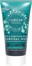 Lumene Puhdas Deeply Purifying Birch Charcoal Mask - пудра