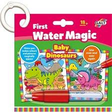 Оцветявай с вода - Динозаври - Творчески комплект с магически маркер -