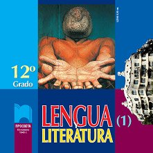 Lengua y literatura: Аудиодиск №1 по испански език за 12. клас -