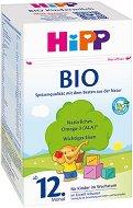 Био преходно мляко за малки деца - HiPP BIO 3 - Опаковка от 600 g за бебета над 12 месеца -