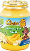 Слънчо - Био пюре от банан - продукт