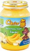 Слънчо - Био пюре от банан - пюре