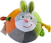 Плюшена топка - Зайче -