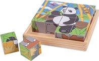 Дървени кубчета - Диви животни - играчка