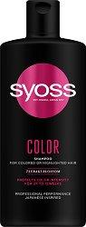 Syoss Color Shampoo - Шампоан за боядисана и на кичури коса - очна линия