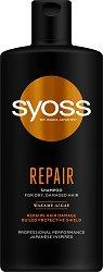 """Syoss Repair Shampoo - Възстановяващ шампоан за суха и увредена коса от серията """"Repair"""" -"""