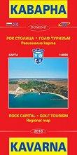 Карта на Каварна: Регионална карта : Map of Kavarna: Regional Map - М 1:8000 -