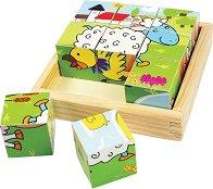 Дървени кубчета - Животни от фермата - Детска образователен комплект - играчка