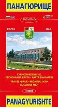 Карта на Панагюрище. Туристически гид : Map of Panagyurishte. Travel Guide - М 1:8000 -