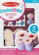 Декорирай сама кутия за бижута - Пеперуда - Дървен творчески комплект -