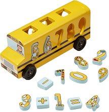 Сортер - Автобус - Дървена образователна играчка за сортиране - играчка