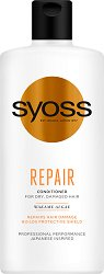Syoss Repair Conditioner - крем
