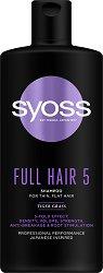 """Syoss Full Hair 5 Shampoo - Шампоан за изтъняваща коса без обем от серията """"Full Hair 5"""" - шампоан"""