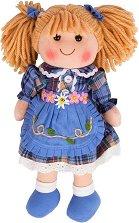Кати - Парцалена кукла с височина 34 cm -
