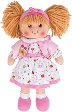 Кели - Парцалена кукла с височина 34 cm -