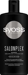 """Syoss SalonPlex Shampoo - Шампоан за стресирана и увредена коса от серията """"SalonPlex"""" -"""