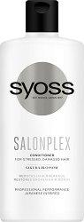 Syoss SalonPlex Conditioner - Балсам за стресирана и увредена коса -