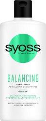 Syoss Balancing Conditioner - шампоан