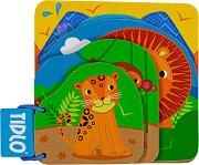 История за джунглата -