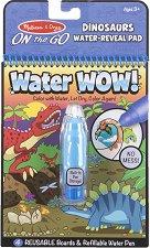 Рисувай с вода - Динозаври - творчески комплект