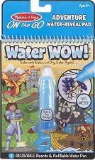Рисувай с вода - Приключения - творчески комплект