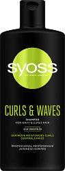 Syoss Curls & Waves Shampoo - Шампоан за къдрава коса - масло