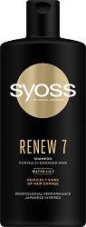 Syoss Renew 7 Shampoo - Шампоан за много увредена коса - тоник