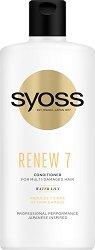 Syoss Renew 7 Conditioner -