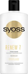 Syoss Renew 7 Conditioner - Балсам за много увредена коса - крем