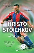 Hristo Stoichkov Autobiography -