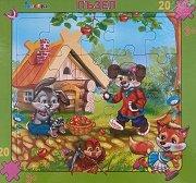 Зайовата къщичка - Пъзел в картонена подложка - пъзел