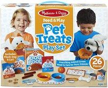 Нахрани домашния любимец - играчка