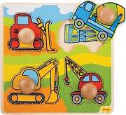 Моят първи пъзел - Строителни машини - Детски дървен пъзел с дръжки -