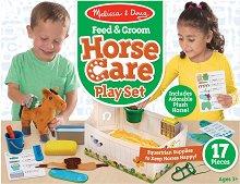 Грижа за конете - Детски комплект за игра -