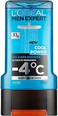 """L'Oreal Men Expert Cool Power Shower Gel - Душ гел за мъже с охлаждащ ефект от серията """"Men Expert"""" - спирала"""