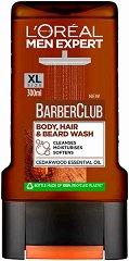 """L'Oreal Men Expert Barber Club Shower Gel - Душ гел за мъже за тяло, коса и брада от серията """"Men Expert"""" - спирала"""