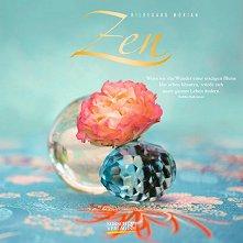 Стенен календар - Zen 2021 -