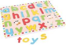 Английската азбука - играчка