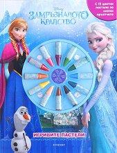 Игривите пастели: Замръзналото кралство - душ гел