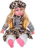 Кукла Мелиса - Интерактивна пееща и говореща играчка - кукла