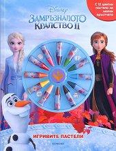 Игривите пастели: Замръзналото кралство 2 - душ гел