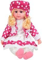 Кукла Мелиса - Интерактивна пееща и говореща играчка -